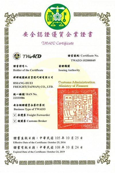 HHF-AEO-1051025_1081024-000